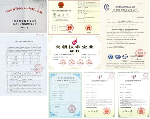 上海航盛船舶设计有限公司